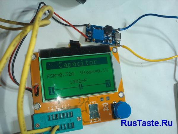 Реальная емкость конденсатора