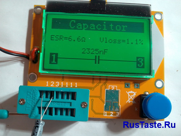 Замер конденсатора 2.2мкФ
