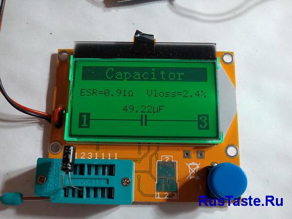 Замер конденсатора 47мкФ