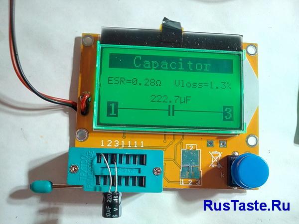 Замер конденсатора 220мкФ