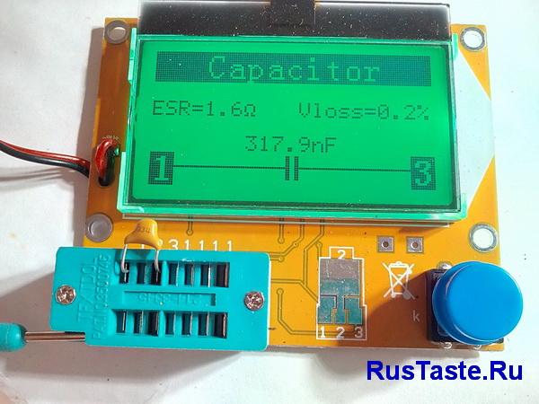 Замер конденсатора 330нФ