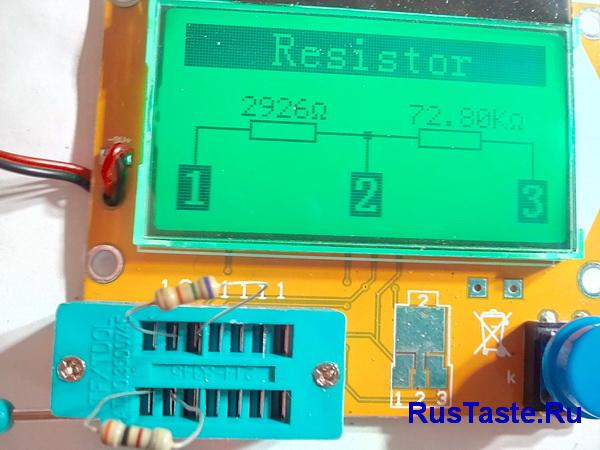 Замер резисторов