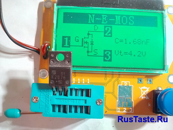 Замер транзистора K2876