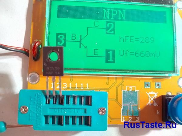 Замер транзистора BD139