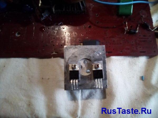 Установка транзисторов на корпус