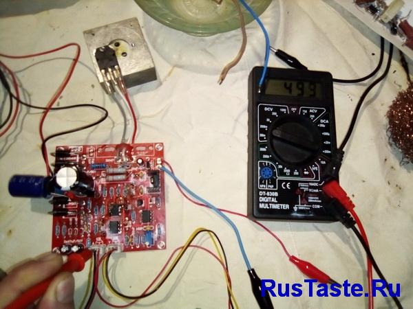 Выставил напряжение на регуляторе тока