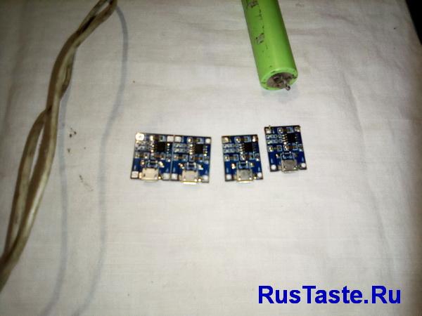 Модуль TP4056 зарядка Li-ION