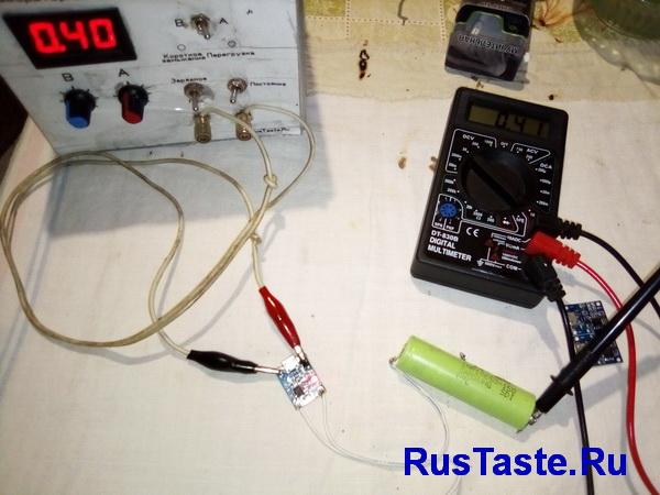 Модуль TP4056 ток заряда 0,4А