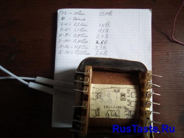 Схема определенного трансформатора