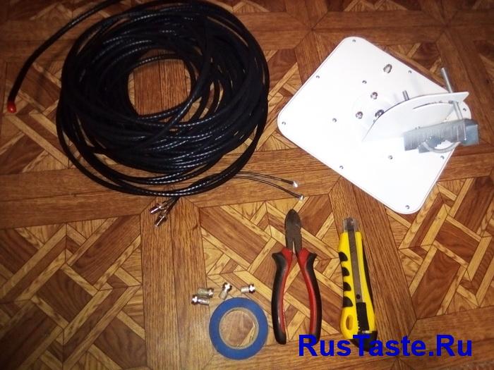 Подготовка кабеля для передачи сигнала