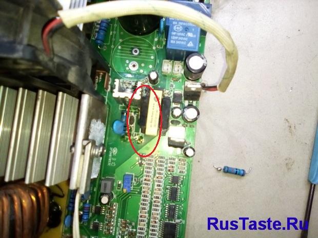 Перегоревший пусковой резистор