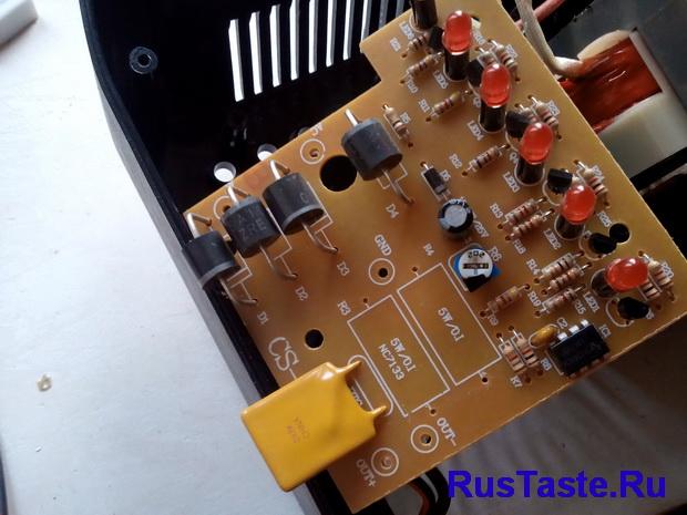 Зарядка ЗУ-15860. Маркировка балластных резисторов 0,1Ом