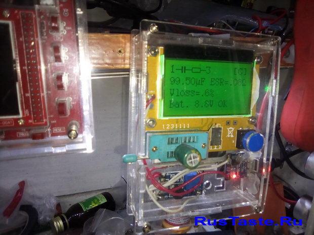 Новые конденсаторы на усилитель У-101