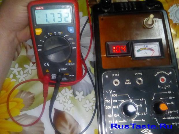 Маломощный блок питания и зарядное устройство