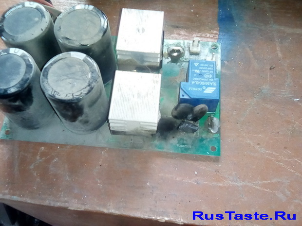 Три сгоревших термистора