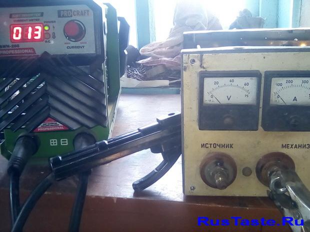 Минимальный ток до настройки Procraft AWH-285