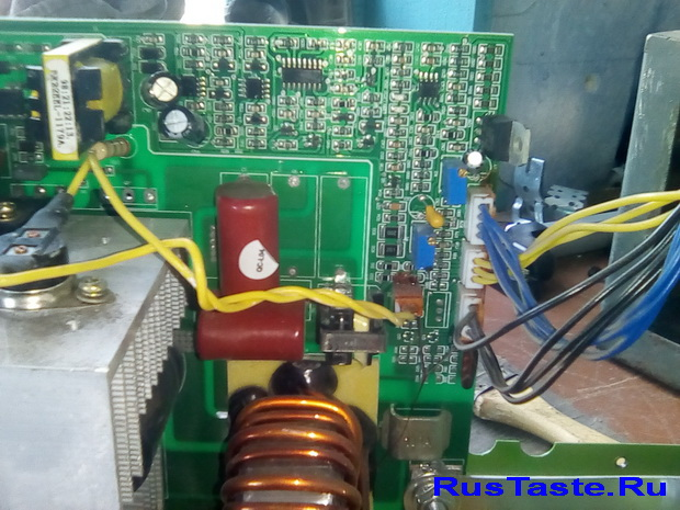 Сварка Procraft AWH-285