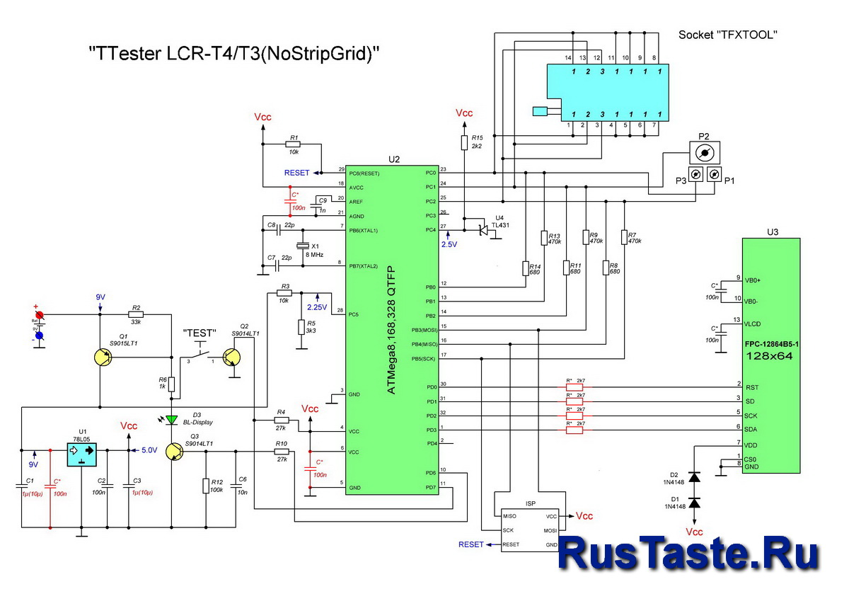 Схема ESR-T4