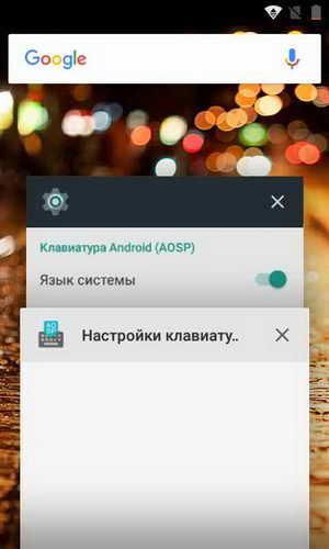 Поиск Android