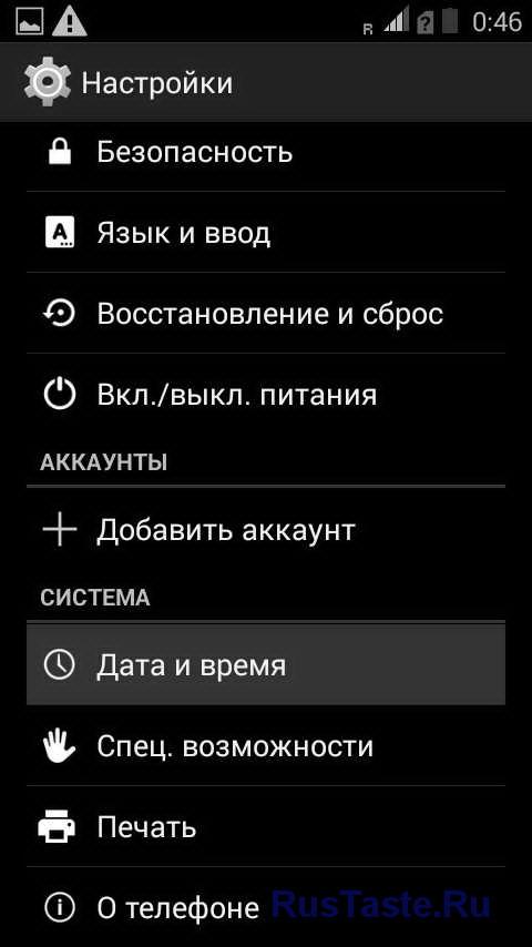 Дата и время Android