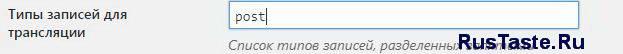 Типы транслируемых записей Яндекс.Новости
