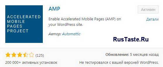 Яндекс директ плагин wordpress престижная реклама товара
