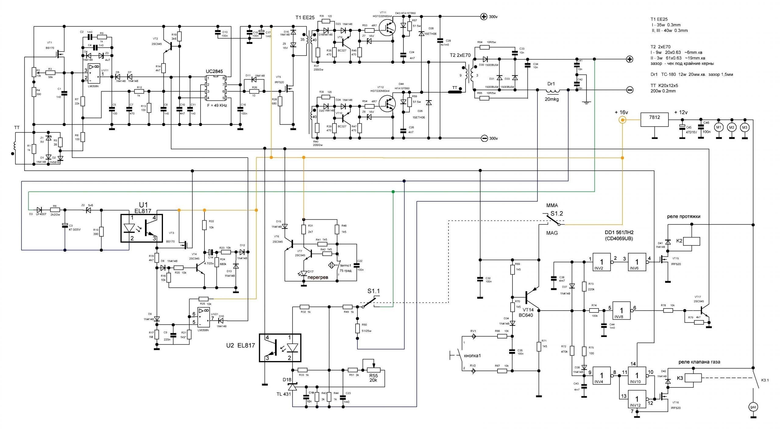 Схема полуавтомата из интернета
