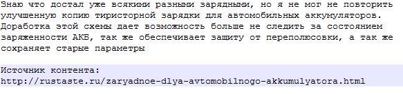 Добавление ссылки на источник при копировании текста