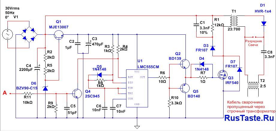 Схема осциллятора на NE555