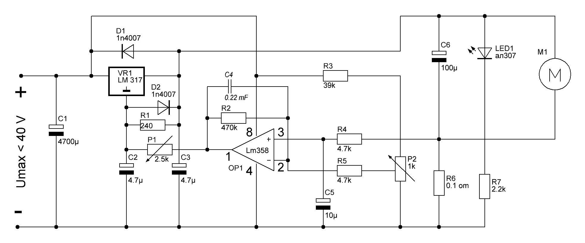 Схема регулятора для шуруповерта