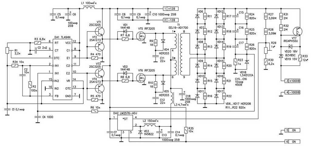 Схема измерителя напряжения пробоя полупроводников