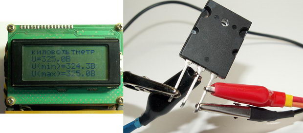 Транзистор 2SA1943