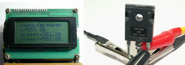 Транзистор IRF9640