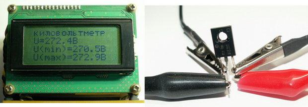 Транзистор MJE350