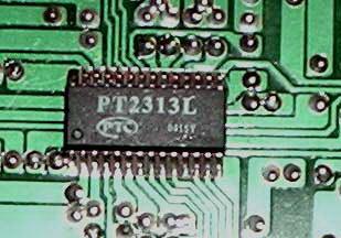 Звуковой процессор PT2311