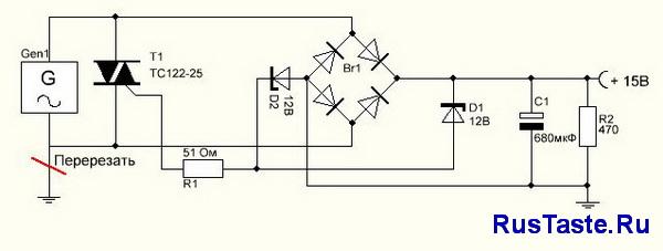 Схема реле регулятора на мопед на симисторе