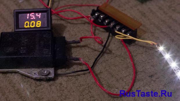 Проверка реле регулятора при 15,4В