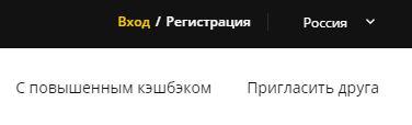 Регистрация LetyShops
